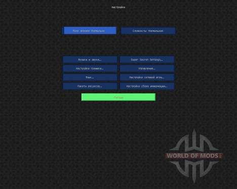 Stellar Holiday [16x][1.7.2] for Minecraft