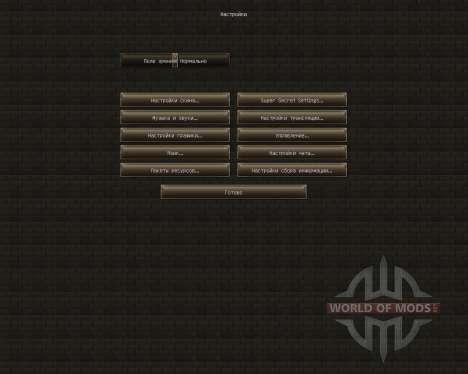RuneScape Texture [64x][1.8.1] for Minecraft