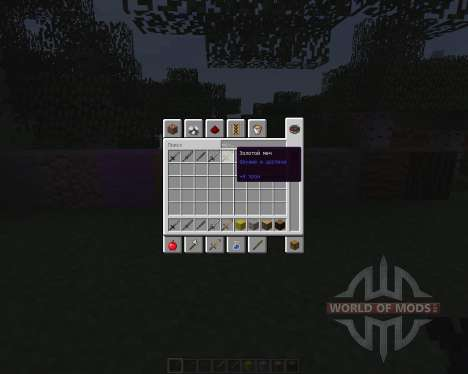 BattleGear 2 [32x][1.8.1] for Minecraft