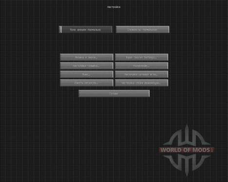 Simplex [64x][1.7.2] for Minecraft