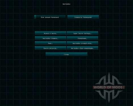 Jammercraft [32x][1.7.2] for Minecraft