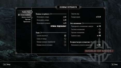 Realistic needs and diseases [1.9.9] for Skyrim second screenshot