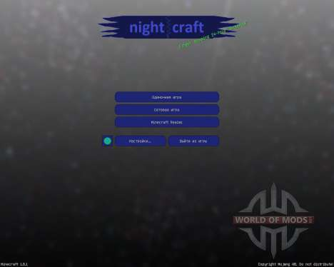Nightcraft [32х][1.8.1] for Minecraft