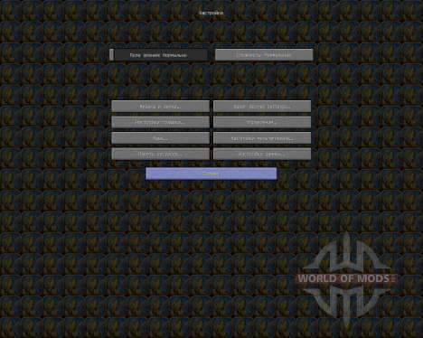 Legendary Wars Texture Pack [64x][1.7.2] for Minecraft