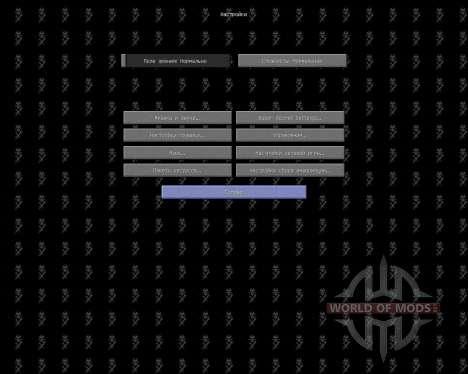 TWEWY Craft [32x][1.7.2] for Minecraft