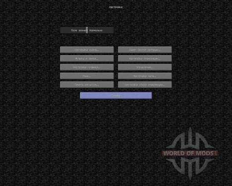 Runescape [16х][1.8.1] for Minecraft