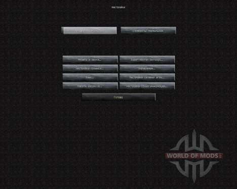 Scifantasy [256x][1.7.2] for Minecraft