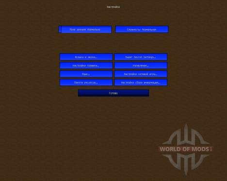 MineClone Star Wars Texturepack [16x][1.7.2] for Minecraft