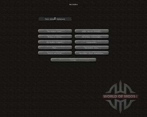 ProZeth [32х][1.8.1] for Minecraft