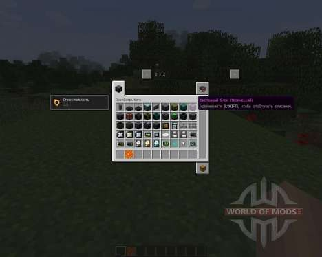 Open Computers [1.7.2] for Minecraft