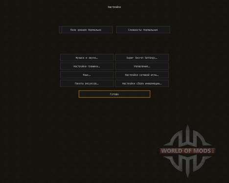 Beyaz Tron [64x][1.7.2] for Minecraft