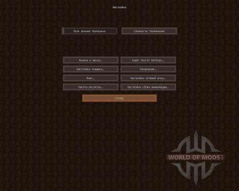 LSC Craft [16x][1.7.2] for Minecraft