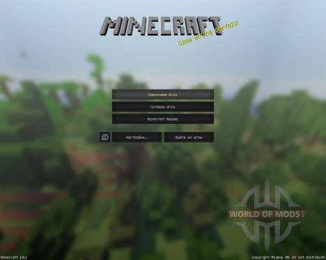 BetaBox [16х][1.8.1] for Minecraft
