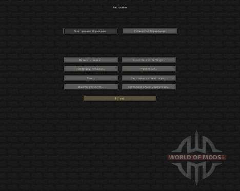 Isabella [32x][1.7.2] for Minecraft