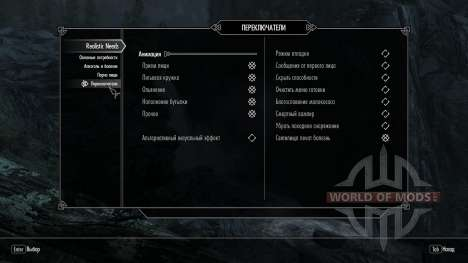 Realistic needs and diseases [1.9.9] for Skyrim fifth screenshot