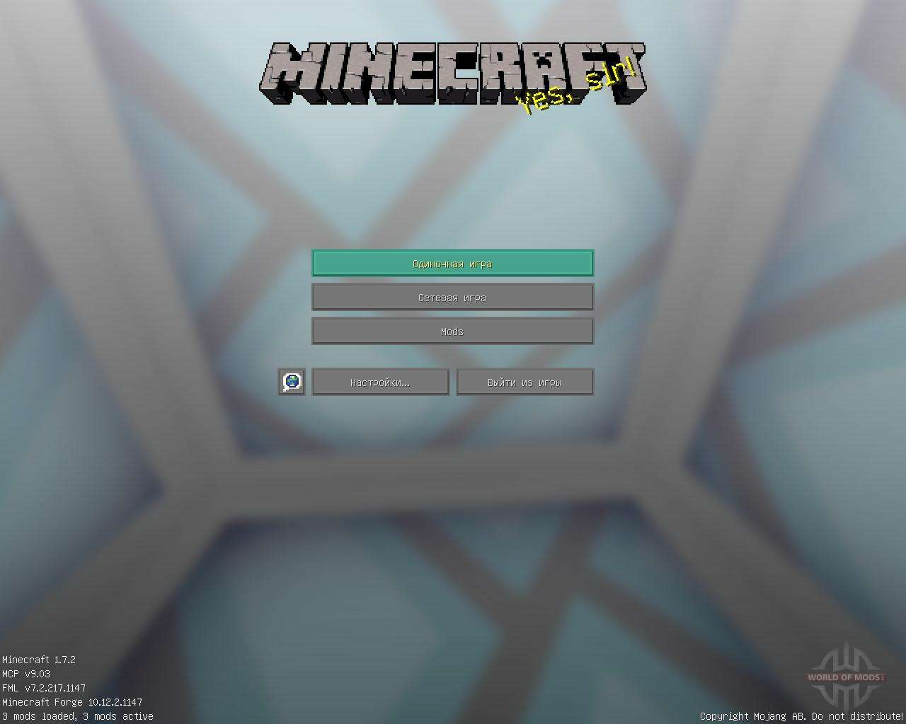 Paper Cut Out 32x 1 7 2 For Minecraft