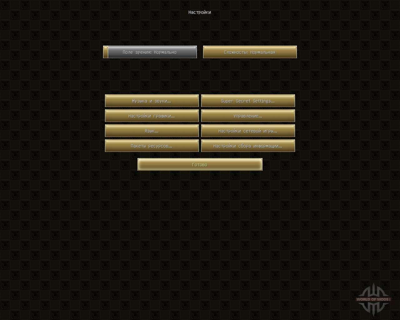 Runescape servers download