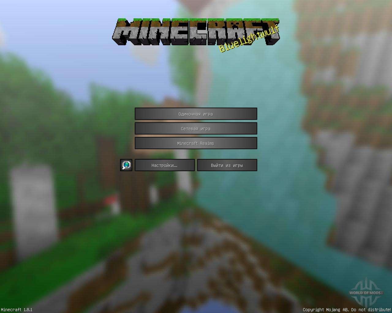 Alpha Craft 16x 1 8 1 For Minecraft