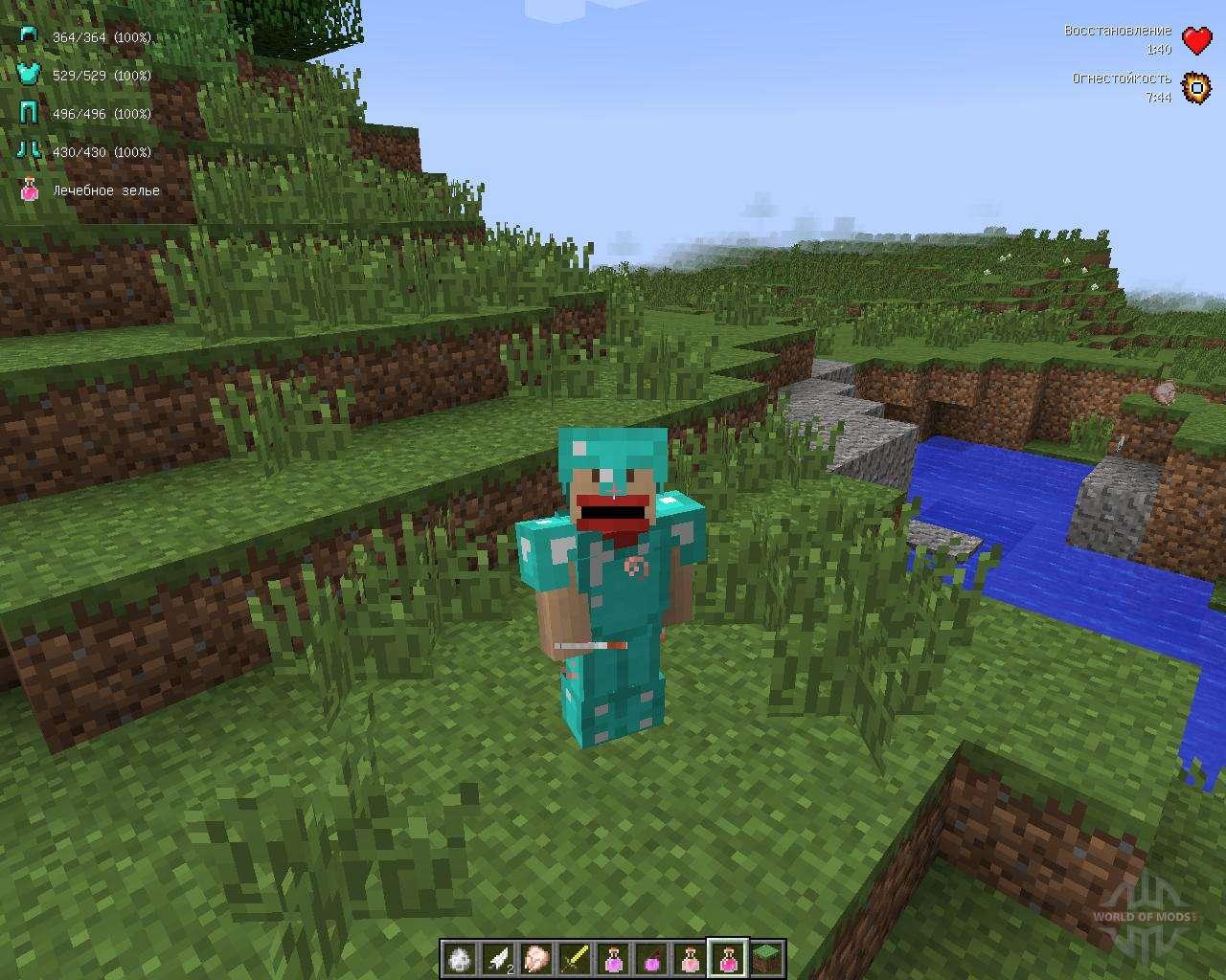 Скачать Better PvP для Minecraft 1.12.2 - RU-M.ORG