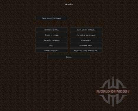 Flows HD [128x][1.8.8] for Minecraft