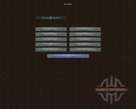 CubCon Textures [64x][1.8.8] for Minecraft