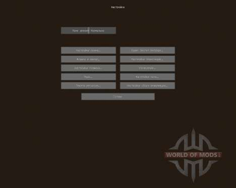 SimpliX [16x][1.8.8] for Minecraft