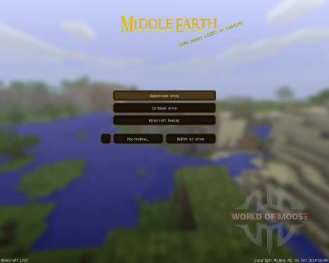 Middle Earth: A LOTR pack [128x][1.8.8] for Minecraft