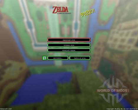 The LoZ: A Link to the Past pack [16x][1.8.8] for Minecraft