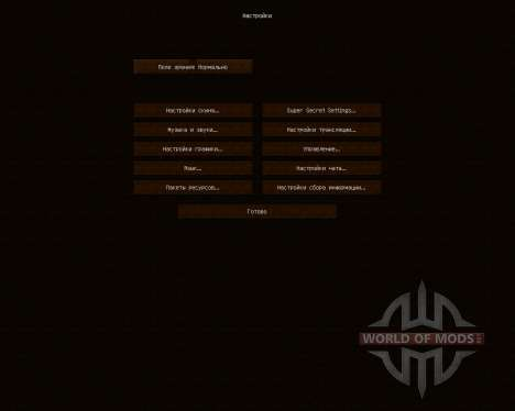 Jadercraft Infinity [64x][1.8.8] for Minecraft