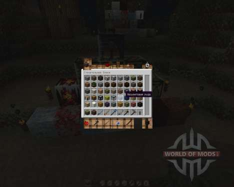 Moray Winter Resource Pack [32x][1.8.8] for Minecraft