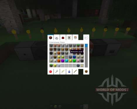 SarcaPack [64x][1.8.8] for Minecraft