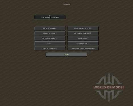 Limpid Haze V 3.8 [16x][1.8.1] for Minecraft
