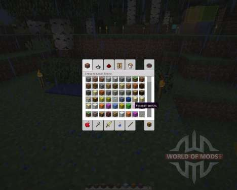 Mac OS-X themed resource pack [16x][1.8.8] for Minecraft