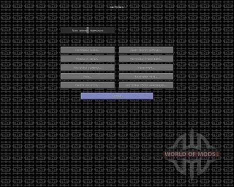DealCraft [16x][1.8.8] for Minecraft