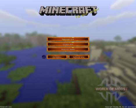 StoneBo 44 [64x][1.8.1] for Minecraft