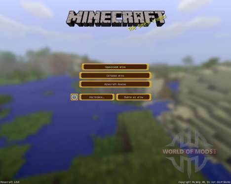 Deep Sea Pixels [16x][1.8.8] for Minecraft
