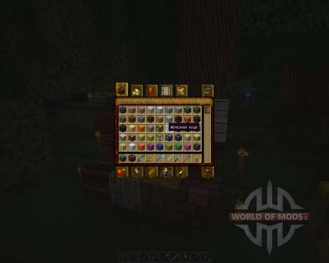 Elements RPG Resource Pack [64x][1.8.8] for Minecraft
