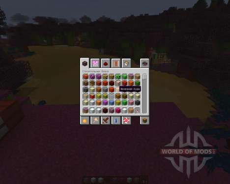Candylicious [16x][1.8.1] for Minecraft