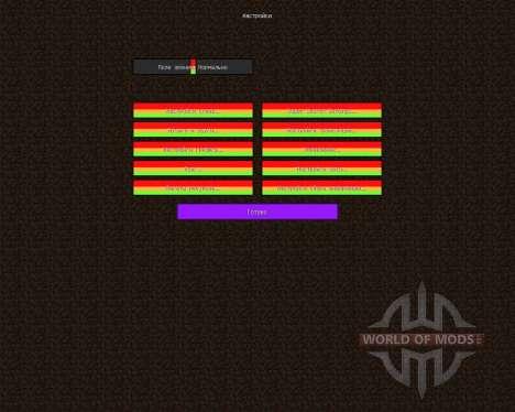 Endless Rainbow [16x][1.8.8] for Minecraft