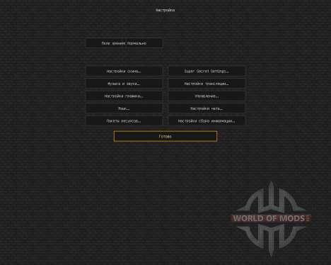 U.S Army [32x][1.8.8] for Minecraft