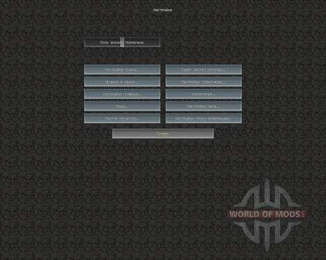 Smooth Realistic Pack [64x][1.8.8] for Minecraft