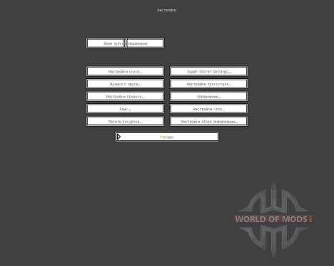 TexturePack Kanto [16x][1.8.1] for Minecraft
