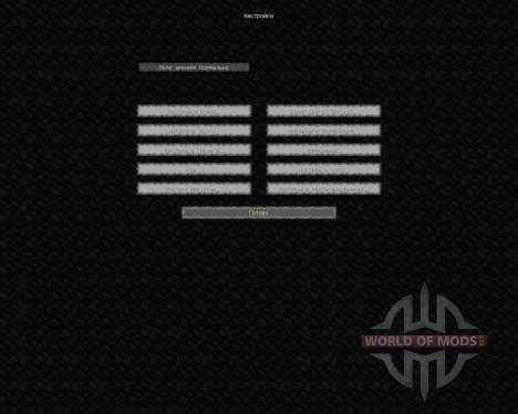 Vulbjörn A Descent to Darkness [16x][1.8.8] for Minecraft