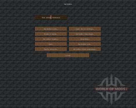 SPIRE [64x][1.8.8] for Minecraft