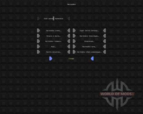 Obsincraft - ObsinPack [16x][1.8.8] for Minecraft