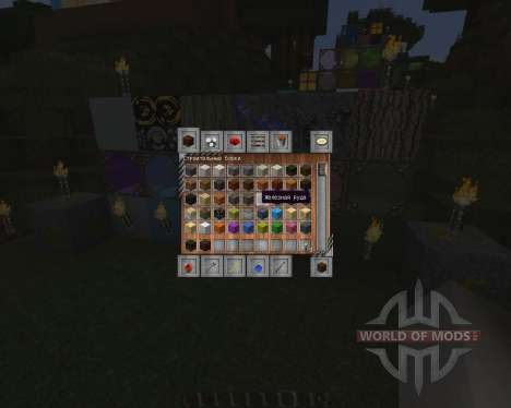 Affinity HD Resource Pack [256x][1.8.8] for Minecraft