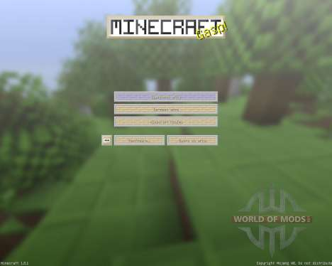 qPack0.5 [8x][1.8.1] for Minecraft