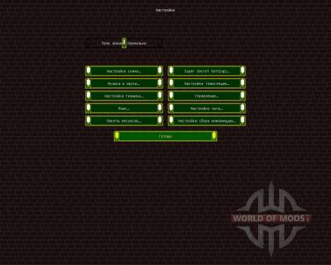 Simplistic Warrior [32x][1.8.1] for Minecraft