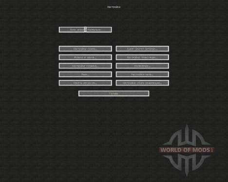 Erehwon Resource Pack [64x][1.8.8] for Minecraft