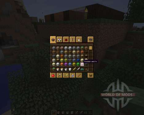 Rustic GUI Pack [16x][1.8.8] for Minecraft
